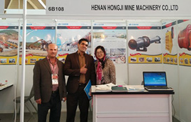 Chile International Mining Expo