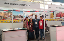 16th Russia Mining Machinery Expo